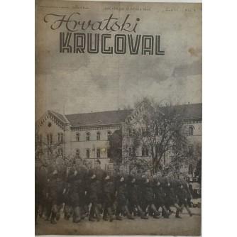 HRVATSKI KRUGOVAL 1942. BROJ 3